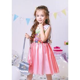 Платье нарядное для девочки, рост 104 см (28), цвет белый/розовый