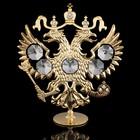 Сувенир «Герб России», с кристаллами Сваровски, 11 см