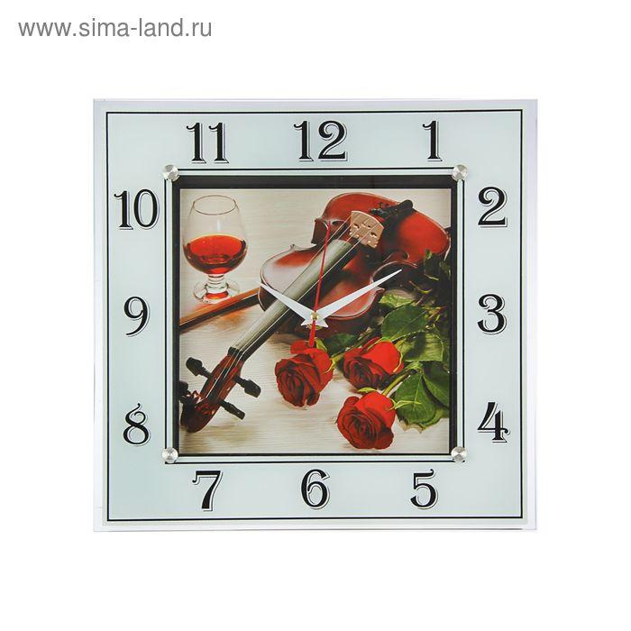 """Часы настенные квадратные """"Розы, скрипка и вино"""", 31х31 см"""