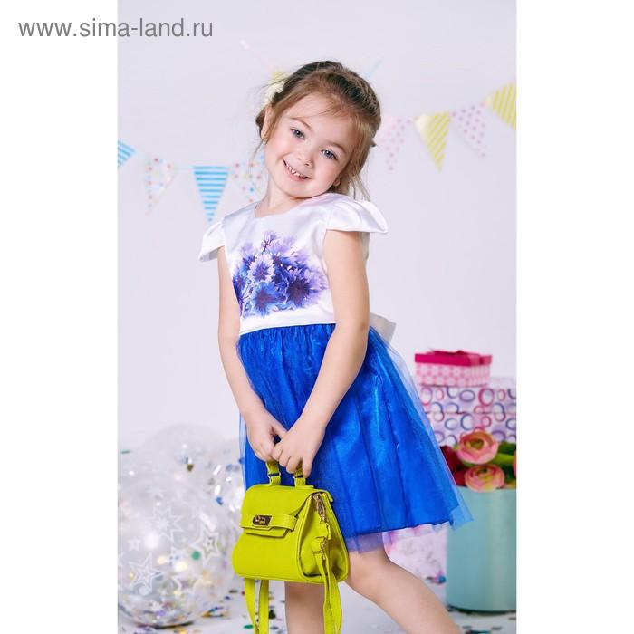 Платье нарядное для девочки, рост 98 см (28), цвет белый/василек 314-370
