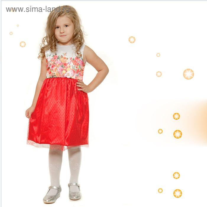 Платье нарядное для девочки, рост 116 см (30), цвет белый/красный 314-310