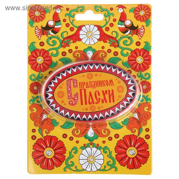 """Прессованное полотенце на открытке """"Collorista"""" С праздником Пасхи, 26х50 см, хлопок"""