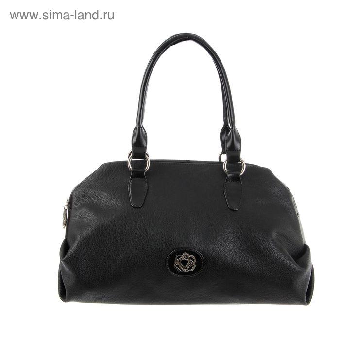 Сумка женская, 1 отдел, 1 наружный карман, чёрная