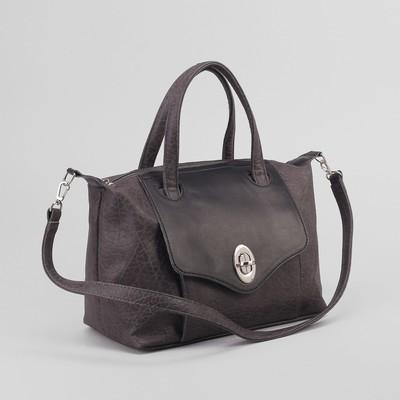 Сумка женская на молнии, 1 отделение, 2 наружных кармана, комбинированная, чёрная