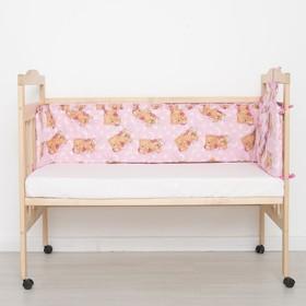 Бортик цельный 'Спящий мишка', 4 части (2 части: 33х60 см, 2 части: 33х120 см), цвет розовый (арт. 512) Ош
