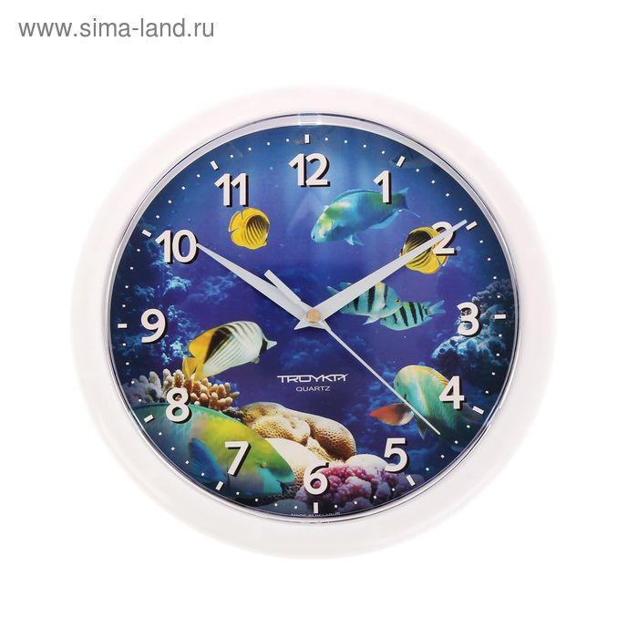 """Часы настенные круглые детские """"Подводный мир"""", серебристое кольцо, 24,5 см"""