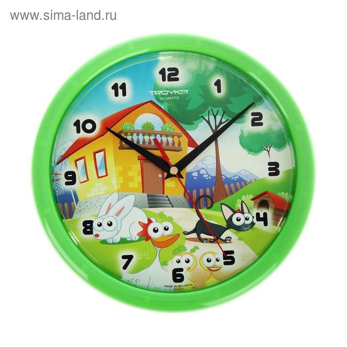 """Часы настенные круглые детские """"Домик для зверей"""", зеленое кольцо, 24,5 см"""