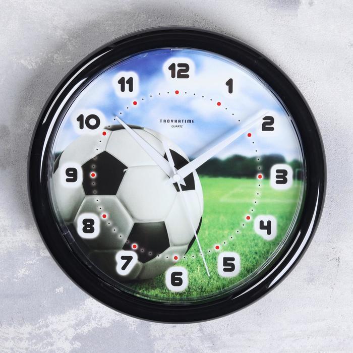 """Часы настенные круглые """"Футбольный мяч"""", чёрный обод, 24х24 см"""