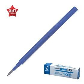 Стержень гелевый Pilot Frixion, синий 0.7мм для ручек BL-FR-7, BLS-FR7