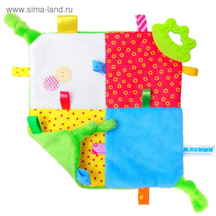 """Развивающая игрушка - платочек с прорезывателем """"ШуМякиши"""", цвета МИКС"""