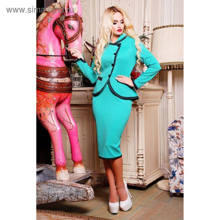 Костюм женский (пиджак, юбка) 75029B  цвет бирюза, р-р 48 (XL)