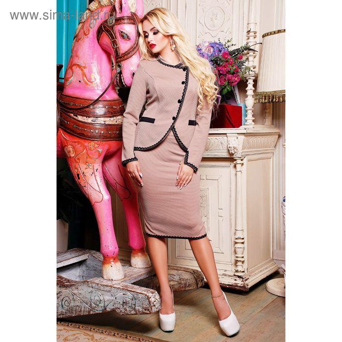 Костюм женский (пиджак, юбка) 75029, размер 46 (L), цвет кофе