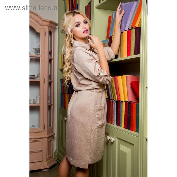Платье женское 71177, размер 46 (L), цвет капучино