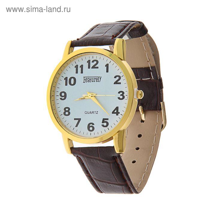 Часы наручные мужские Featurely желтый корпус, белый циферблат