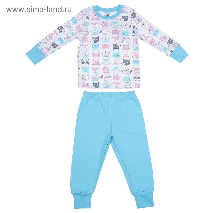 """Пижама для девочки """"Зверята"""", рост 110 (56), цвет белый/бирюзовый"""