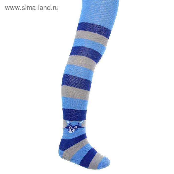 Колготки детские, рост 80-86 см, длина стопы 10 см, цвет ярко-голубой К 9033/1 АО