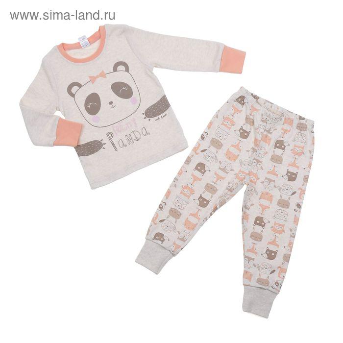 "Пижама для девочки ""Зверята"", рост 122-128 (64), цвет светло-бежевый меланж"