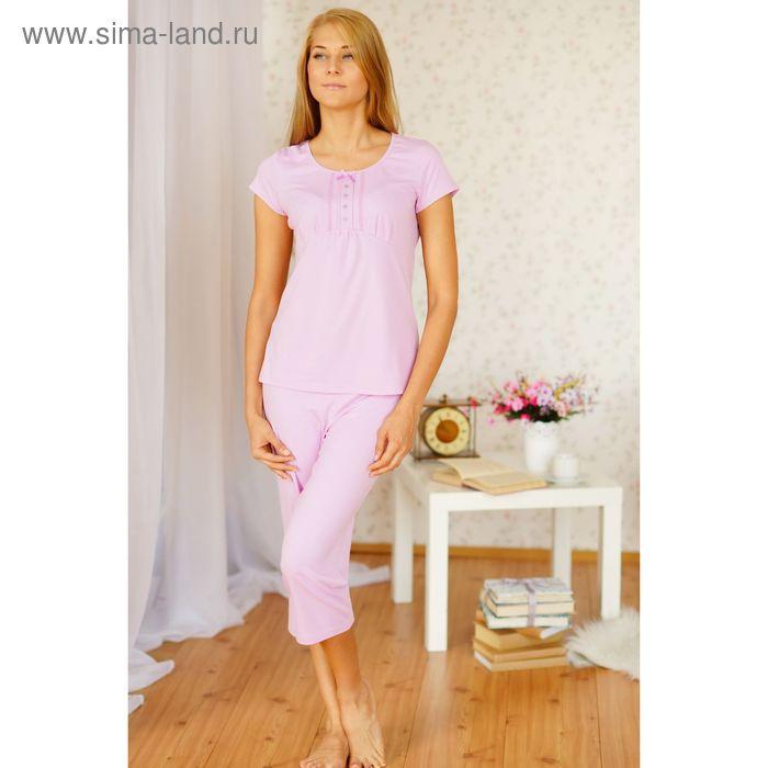 Комплект женский (джемпер+брюки) E2054 вискоза цвет розовый, р-р 48