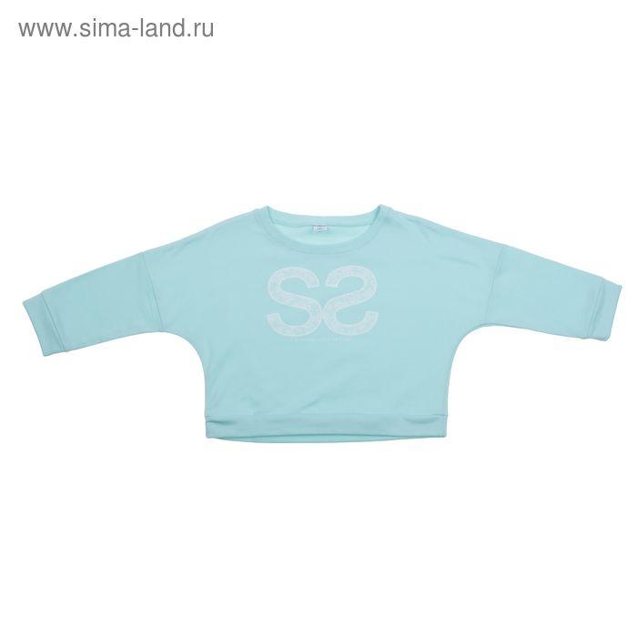 Джемпер для девочки, рост 146 (76), цвет мятный