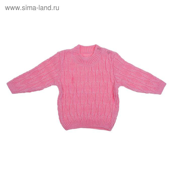 Джемпер для девочки, рост 74-80 (48), цвет микс