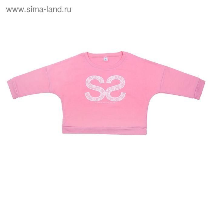 Джемпер для девочки, рост 140 (72), цвет лососево-розовый