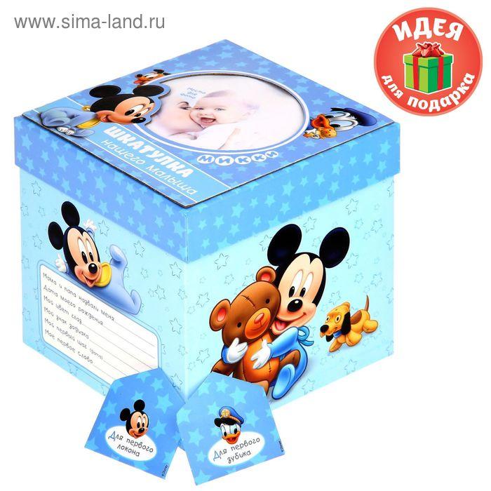 """Памятная коробка для новорожденных """"Шкатулка нашего малышка"""", Микки Маус и друзья, Дисней Беби"""