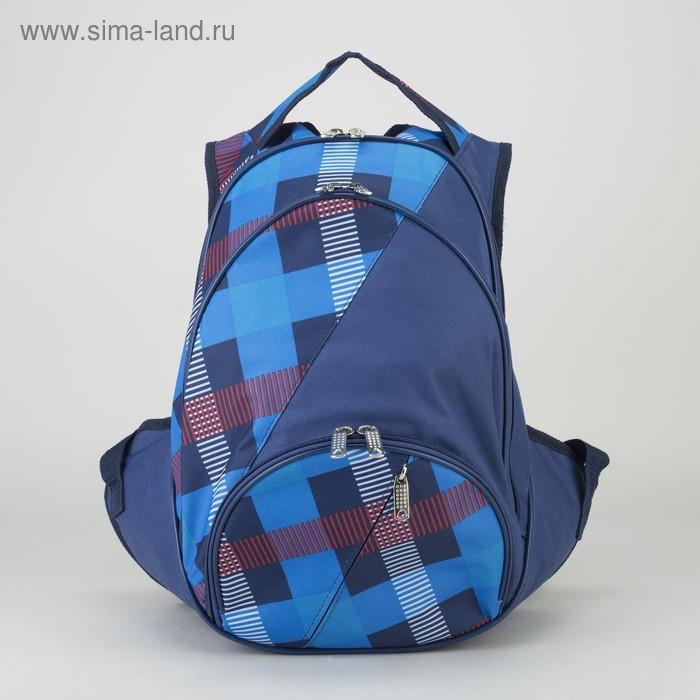 """Рюкзак молодёжный на молнии """"Клетка"""", 2 отдела, 1 наружный карман, синий/голубой"""