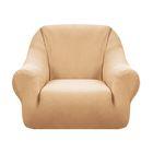 """Чехол на кресло """"Бирмингем"""", ширина спинки 110 см, высота до 95 см, цвет бежевый рубчик"""