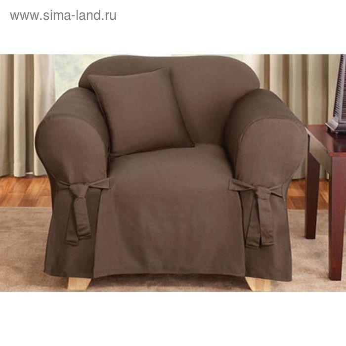 Чехол БРАЙТОН на кресло цв.шоколад, шир.спинки до 110см, выс.до 95см, хл, п/э