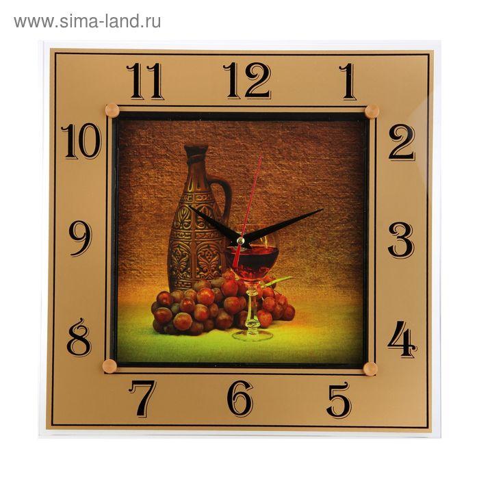 """Часы настенные квадратные """"Винные традиции"""", 31х31 см"""