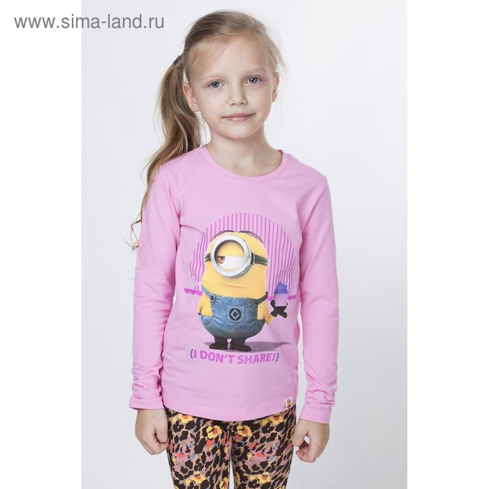 """Джемпер для девочки """"Миньоны"""", рост 98 см (56), цвет розовый ZG 03408"""