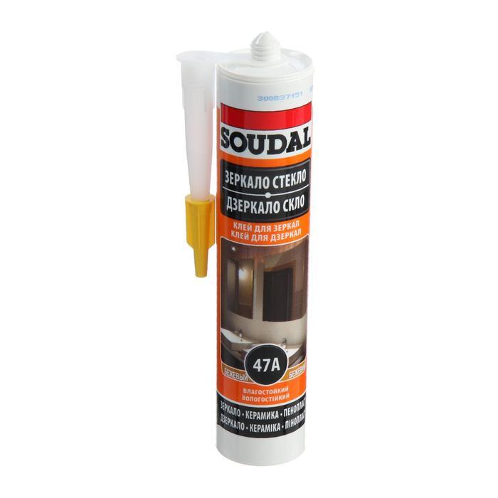 Клей Soudal 47А, каучуковый, для зеркал, 300 мл