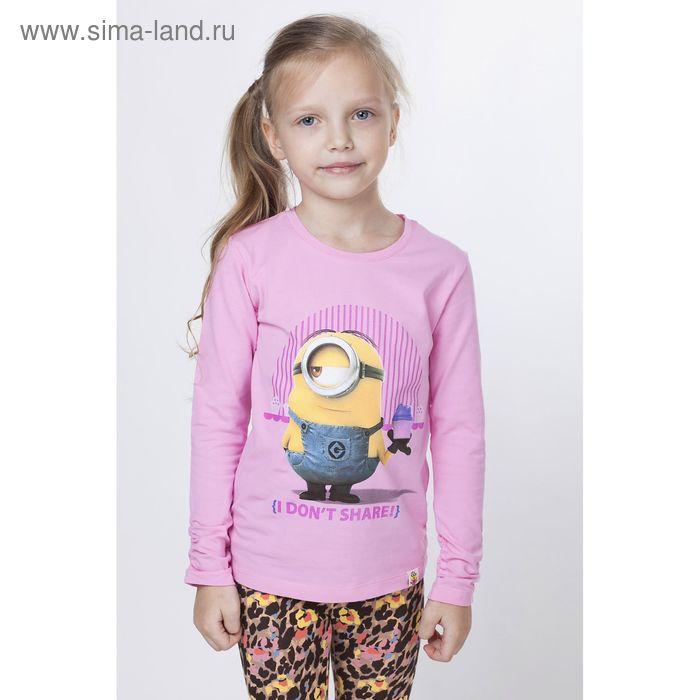 """Джемпер для девочки """"Миньоны"""", рост 128 см (68), цвет розовый ZG 03408"""