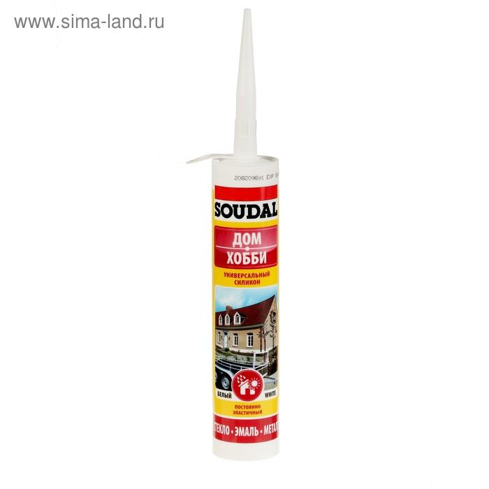 Герметик Soudal, силиконовый, универсальный, белый, 280 мл