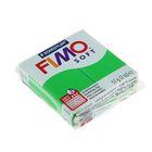 Пластика - полимерная глина 57г FIMO soft, тропический зеленый