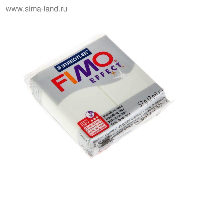 Пластика - полимерная глина 57г FIMO effect, вечерний жар