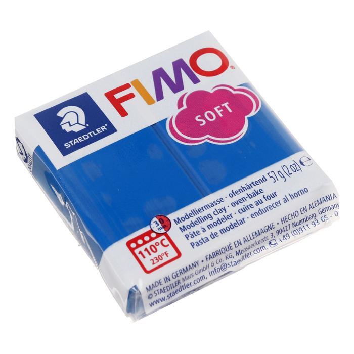 Пластика - полимерная глина 57г FIMO soft, синий