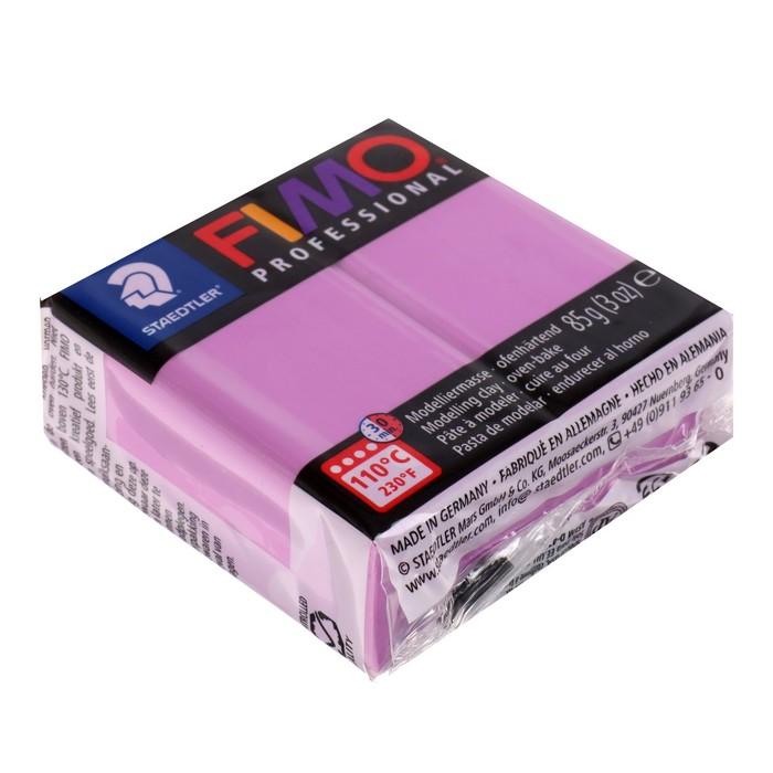 Пластика - полимерная глина 85г FIMO professional, лаванда