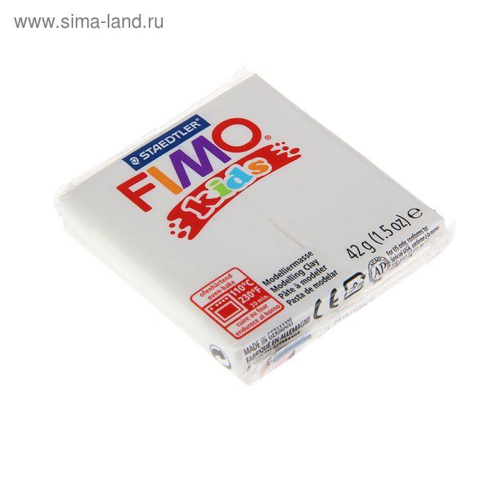Пластика - полимерная глина для детей 42г FIMO kids, белый
