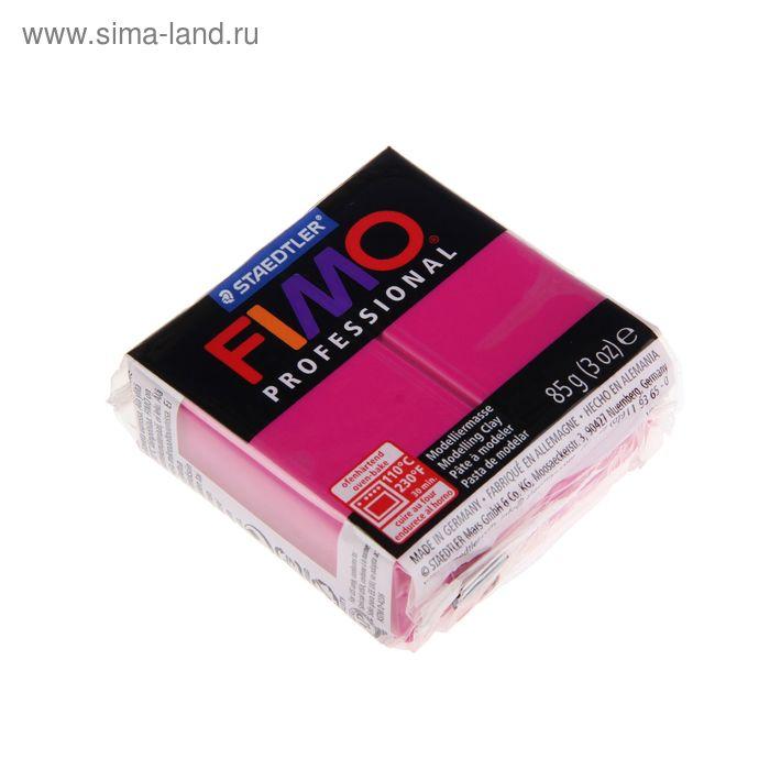 Пластика - полимерная глина 85г FIMO professional, чисто-пурпурный