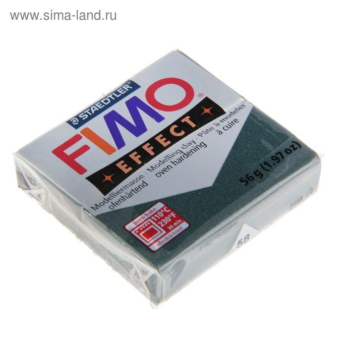 Пластика - полимерная глина 57г FIMO effect, зеленый опал металлик