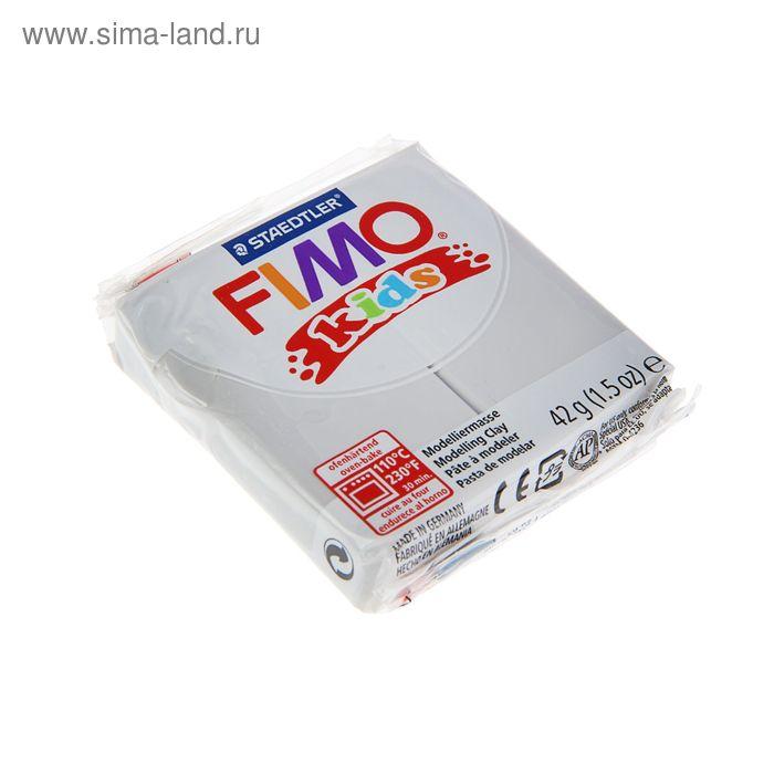 Пластика - полимерная глина для детей 42г FIMO kids, светло-серый