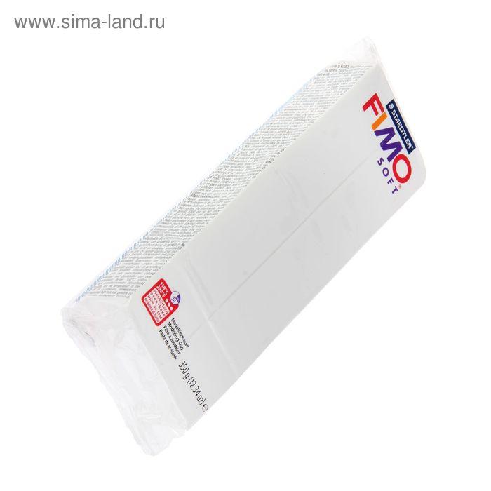 Пластика - полимерная глина 350г FIMO soft, белый