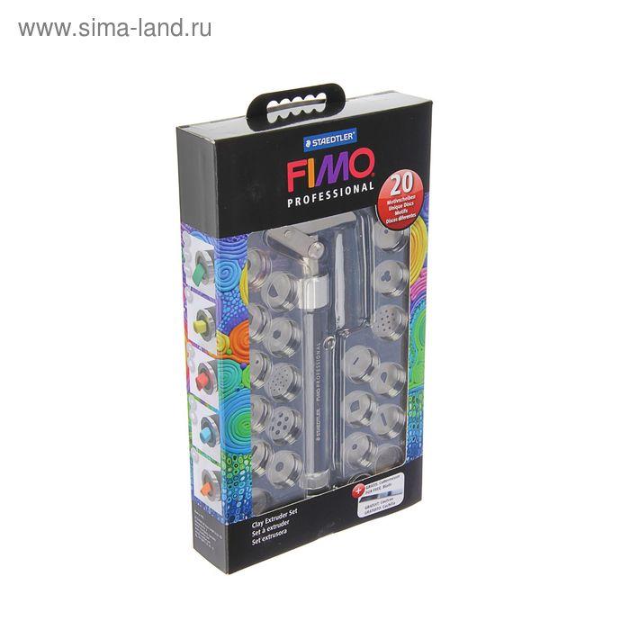 Экструдер метпллический для моделирования FIMO professional 8700 07