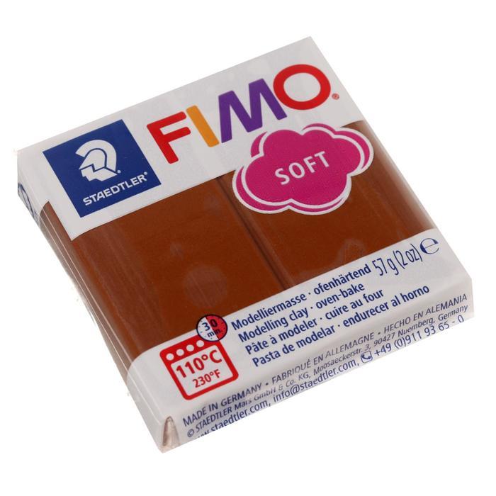 Пластика - полимерная глина 57г FIMO soft, карамель