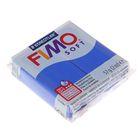 Пластика - полимерная глина 57г FIMO soft, блестящий синий