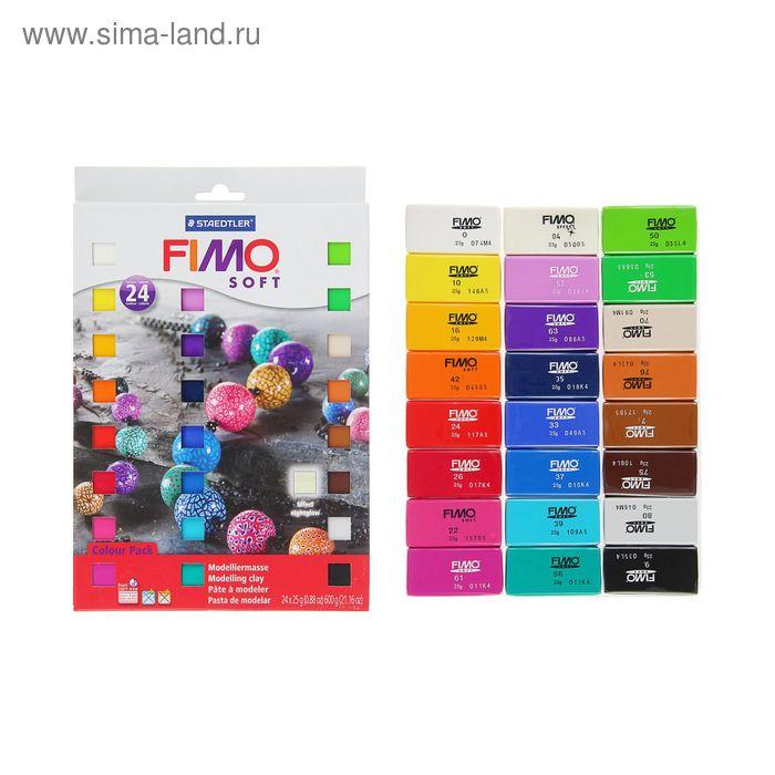 Набор Пластика - полимерная глина 24 по 25г FIMO soft, половинчатые блоки