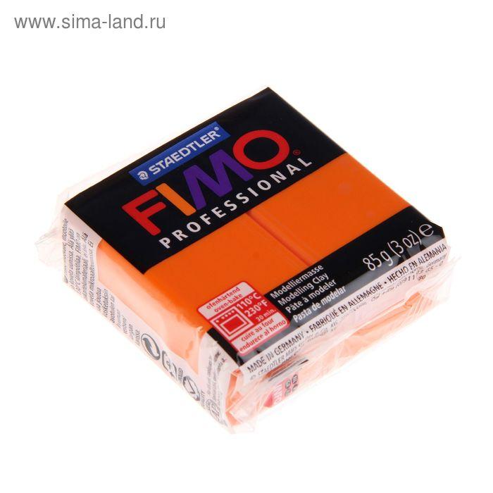 Пластика - полимерная глина 85г FIMO professional, оранжевый