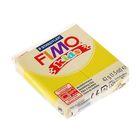 Пластика - полимерная глина для детей 42г FIMO kids, желтый