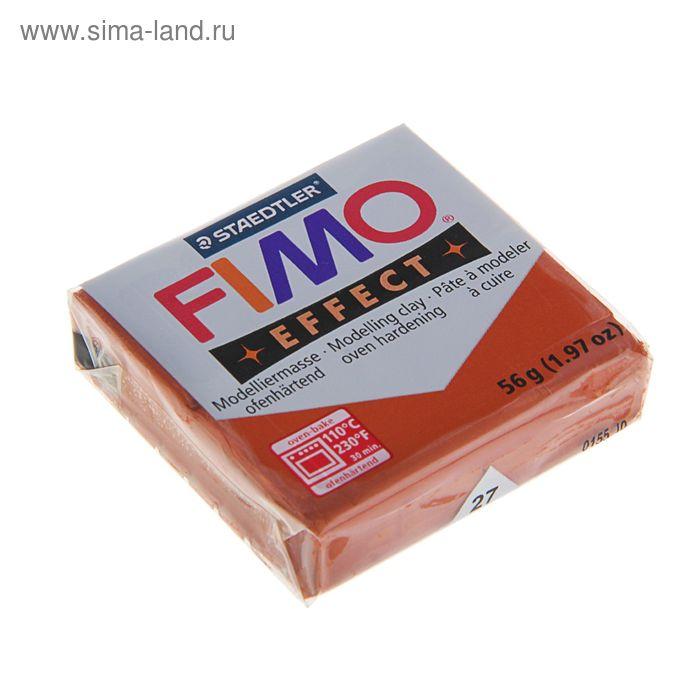 Пластика - полимерная глина 57г FIMO effect, медный